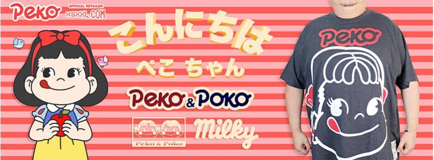 PEKO&POKO