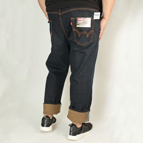 504 Loose Straight Denim - Indigo