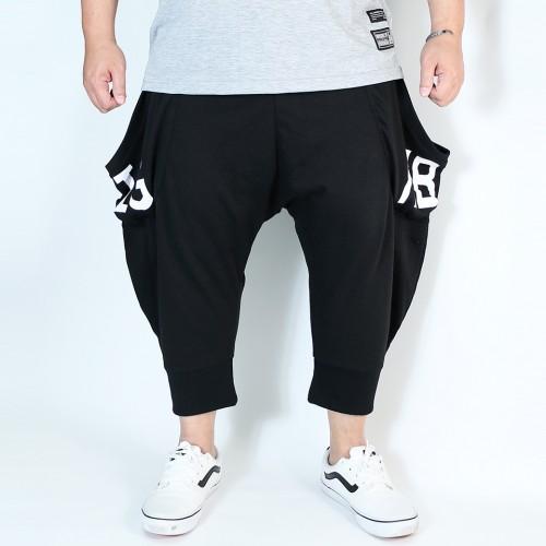Casual Sarouel Shorts - Black