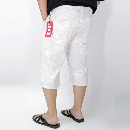 Basic Wide Camo Shorts - White