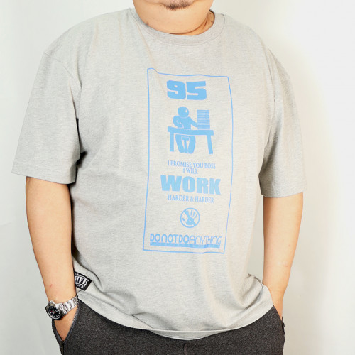 Workaholic Tee - Heather Grey