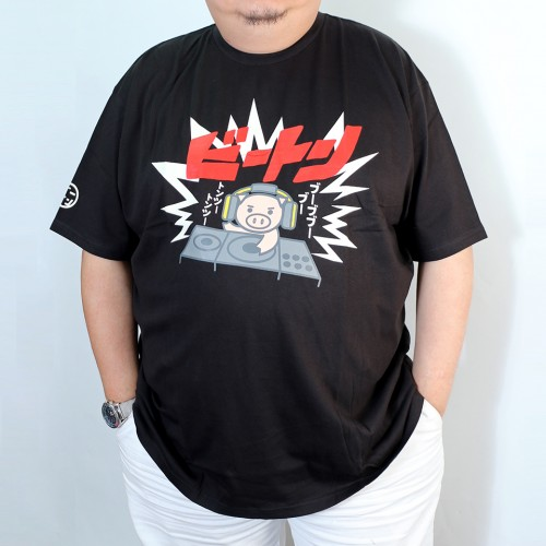 Bibuto Beaton Tee - Black