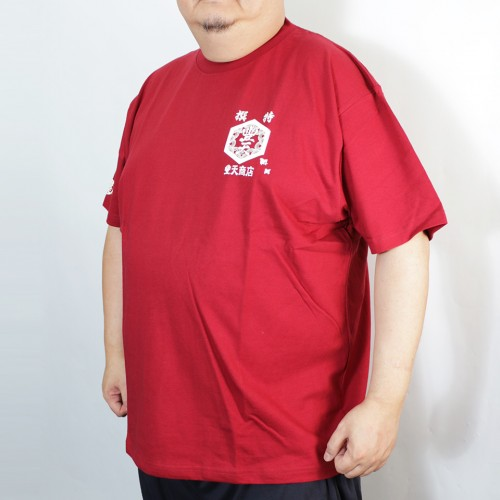 Special Selection Wave Tee - Wine